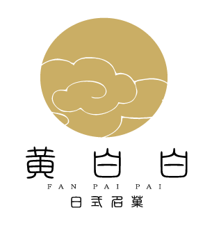 黄白白 日式名菓